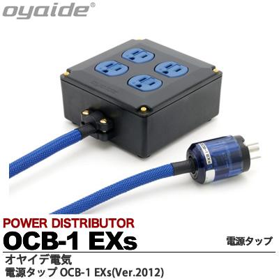 【OYAIDE】オヤイデ電気電源タップVer.2012ケーブル長さ:2.0mコンセント数:4口コンセント:オリジナルコンセントSWO-DX-ULTIMO(青色カバー)OCB-1 EXs