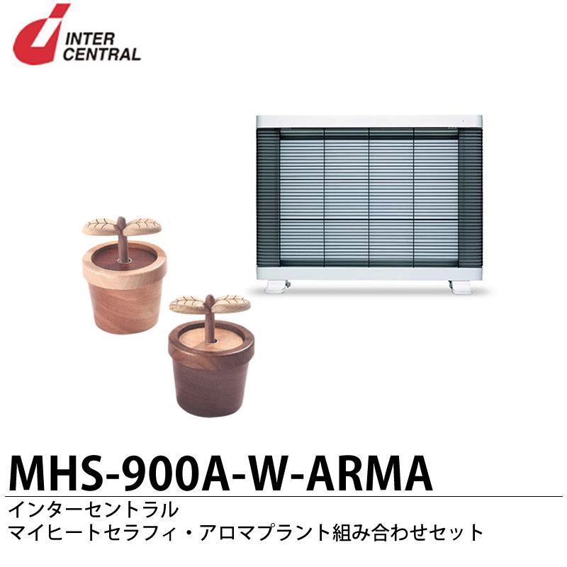 【インターセントラル】マイヒートセラフィ外形寸法:720mm(幅)×555mm(高さ)×216mm(奥行)※脚部を含みます質量:8.5kg色:ホワイトササキ工芸:アロマプラントおまけ付きMHS-900A-W