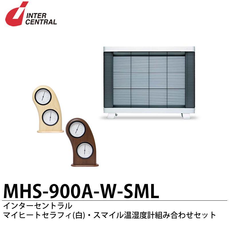 【インターセントラル】マイヒートセラフィ外形寸法:720mm(幅)×555mm(高さ)×216mm(奥行)※脚部を含みます質量:8.5kg色:ホワイトササキ工芸:スマイル温湿度計おまけ付きMHS-900A-W, 博多折箱:6441a04a --- officewill.xsrv.jp