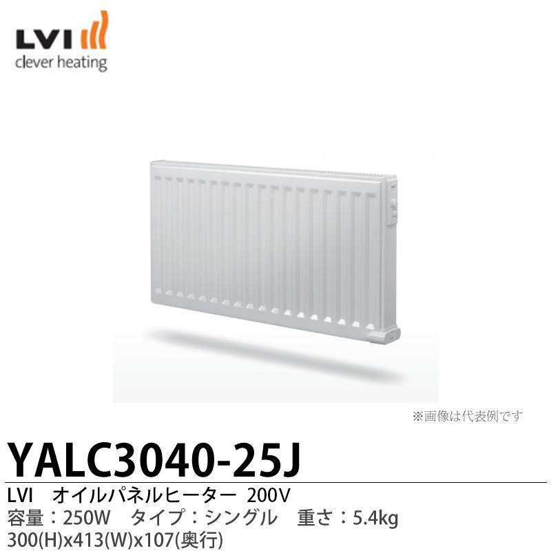 <title>LVI オイルパネルヒーター オイルパネルヒーターYALI-Cタイプ:シングル 容量:250WYALC3040-25J200V 新品未使用</title>