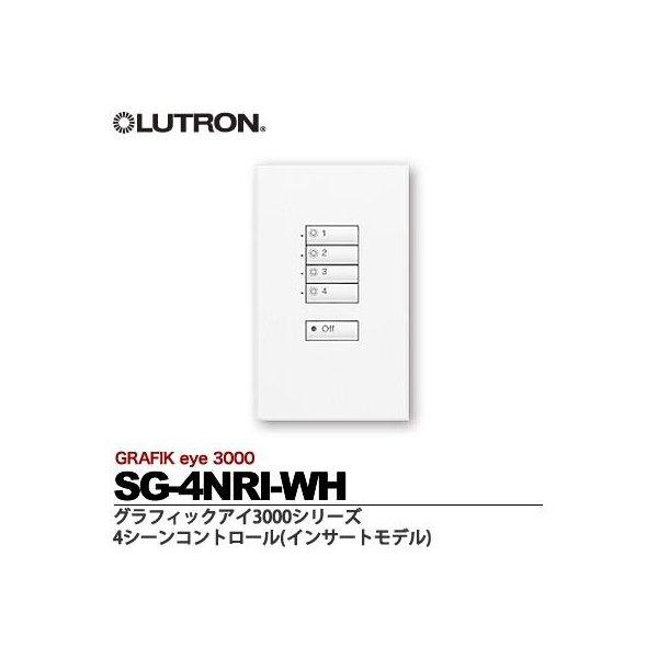 【LUTRON】ルートロン【メーカー直送の為、代金引換不可】グラフィックアイ3000シリーズ4シーンコントロール(照度調節ボタンなし)インサートモデルSG-4NRLI-WH, オトイネップムラ:4aff7ce2 --- sunward.msk.ru