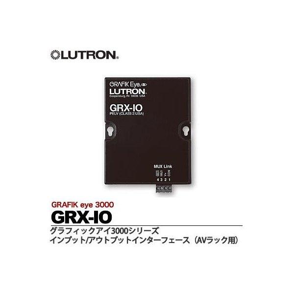 【LUTRON】ルートロン【メーカー直送の為、代金引換不可】グラフィックアイ3000シリーズインプット/アウトプットインターフェース(AVラック用)GRX-IO