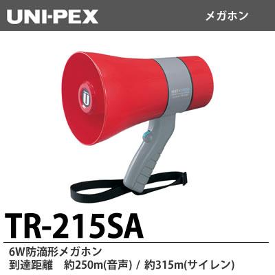 【UNI-PEX】 6W防滴型メガホン TR-215SA