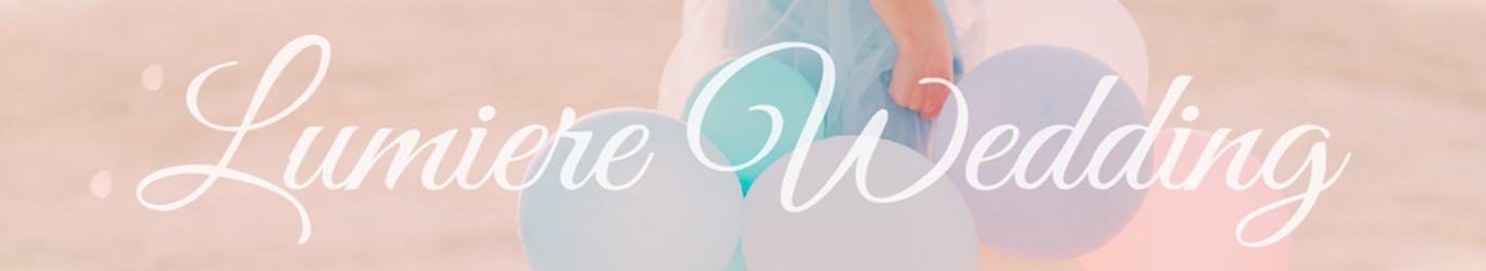 Lumiere Wedding:結婚式やお誕生日会!写真映えする簡単で可愛い飾りつけなら。Lumiereblue