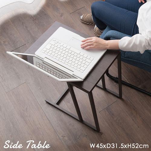サイドテーブル おしゃれ 高座椅子やソファサイド ベッドサイドに 幅30 評価 ミニテーブル 木製 テーブル ウッドテーブル 北欧 ソファサイドテーブル 幅45×奥行30×高さ55cm デスク シンプル 新生活 ワンルーム オンラインショップ サイズ インテリア 寝室 一人暮らし GST4530-BR リビング