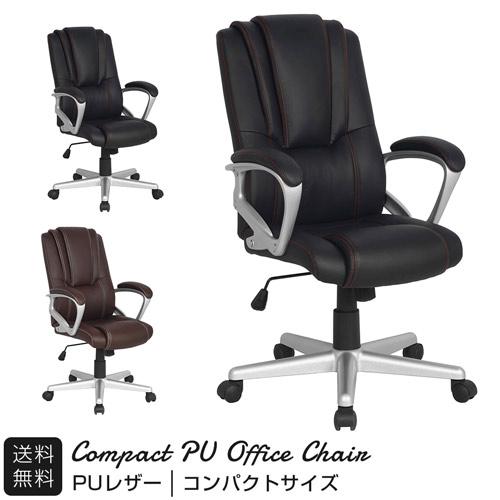 オフィスチェア コンパクトPUチェア[2色]ブラック/ブラウンオフィスチェア | デスクチェア | パソコンチェア | 椅子 | 昇降機能 | ロッキング《新生活 入園 入学 準備に♪》ドウシシャ DOSHISHA