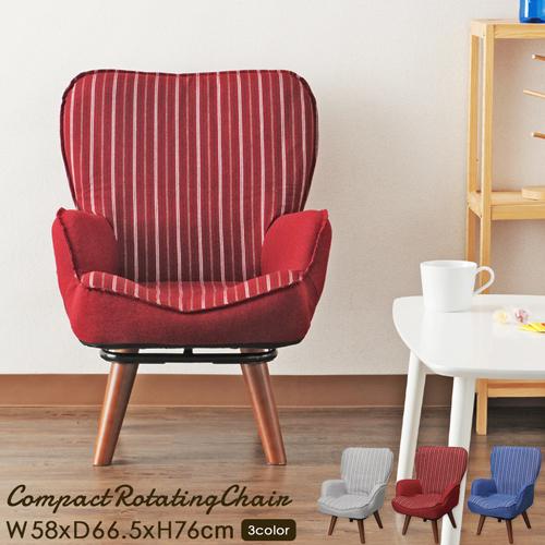 【今ならエントリーでポイント5倍】ドウシシャ DOSHISHA ソファ ソファー 1人掛け 1人用ソファ 座椅子 おしゃれ デザイン グレー/ブルー/レッド 回転座椅子 リラックスチェア コンパクトチェア 一人掛けソファー 敬老の日 ギフト