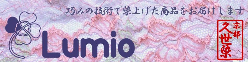 Lumio:日本製のオリジナル手芸用品やレース、生地を扱うこだわりのお店『Lumio』