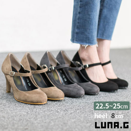 url slingbacks real com s image hallie realsimple work sage beauty accessories comforter comfortable heels for finds clarks shoes simple fashion