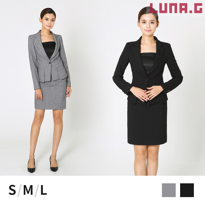 Skirt Suit Commuting Business Female Office Worker Worn For A Job Interview Or Important Occasion