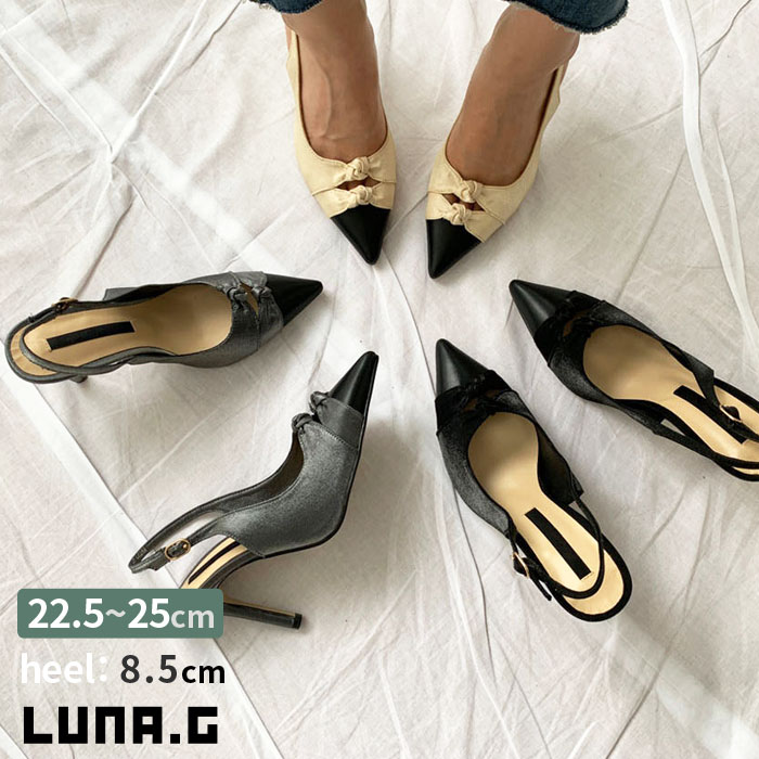 パンプス ストラップ 黒 ブラック レディース ミュールパンプス リボン ねじり ポインテッドトゥ ミュール ヒール ピンヒール ハイヒール 華奢見せ ヒール 大人 パンプス かわいい 靴 黒 リゾート 脱げにくい 20 30 40 代 韓国 ファッション