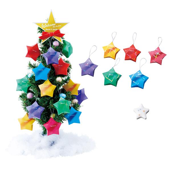 【ウェルカムプチギフト】★クリスマスツリースターBOX30個セット A11-907【サンクスギフト・ラムネ・Christmas】