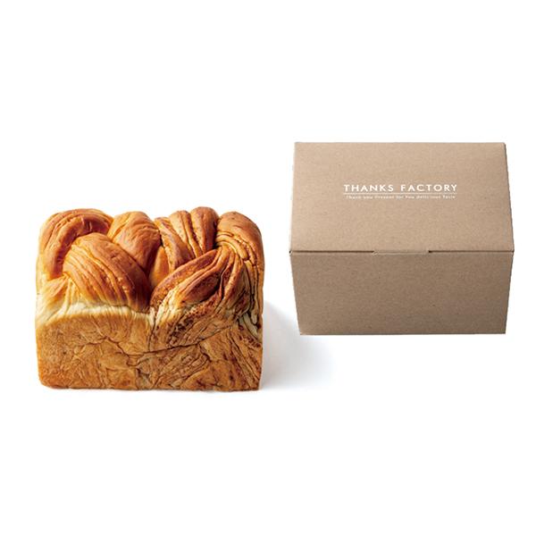 ゲストの心に響くスペシャルなギフト デニッシュパン 国際ブランド デニッシュ デュオ 引出物 引き出物 conf177 引き菓子 開店祝い