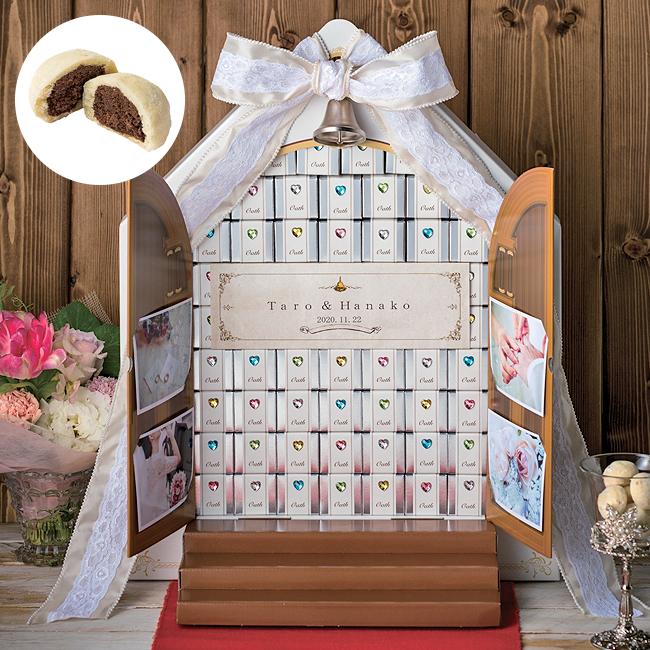 【プチギフト】★~誓いの教会~ B【ウェルカム】