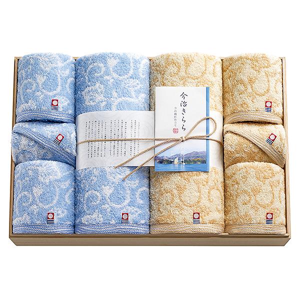 名披露目//今治きらら 日本製 愛媛今治 木箱入りタオルセット 63501//引き出物・引出物・ギフト・内祝い・お中元・お歳暮等にも♪