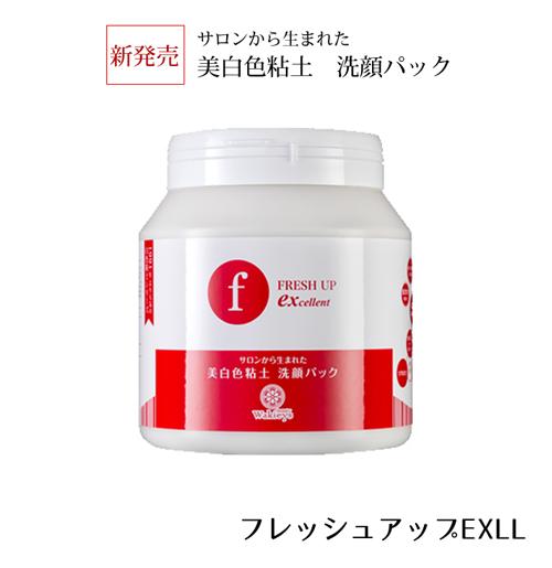 ルナレーナ フレッシュアップEXLL 白色粘土洗顔料 フレッシュアップEXLL 1400g