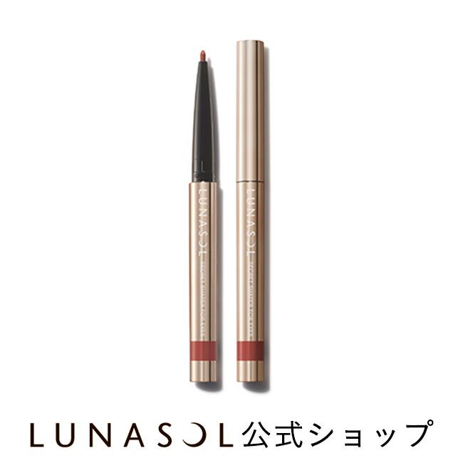 ルナソル 低価格 カネボウ化粧品 LUNASOL 大決算セール 1個 シークレットシェイパーフォーアイズ 公式