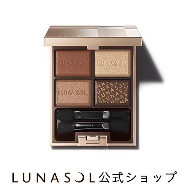 ルナソル セレクション・ドゥ・ショコラアイズ 02(5.5g)【ルナソル】