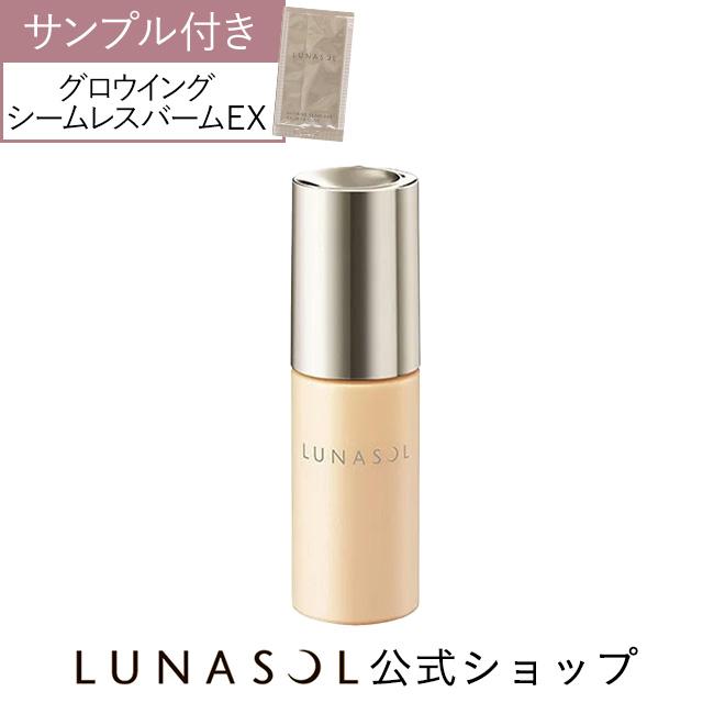 化粧下地 ベースメイク ルナソル 保障 ウォータリープライマー 流行のアイテム Lucent 01 30ml