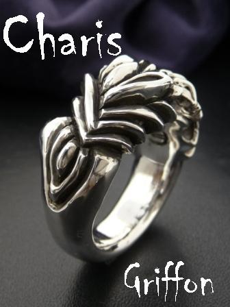 Charis[Griffon](シルバーアクセサリー/シルバー925/Silver925/カリス/ギリシャ神話/リング/指輪/メンズ/グリフォン/)