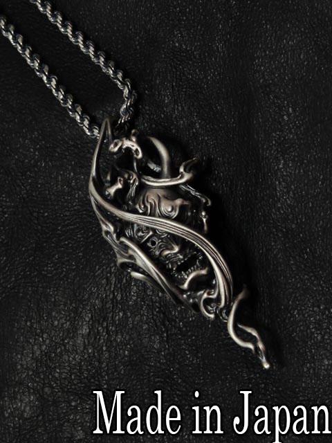 Dual Flow[怒魂 pendant] (シルバーアクセサリー/シルバー925/Silver925/デュアルフロウ/ペンダント/ネックレス/メンズ/レディース/ユニセックス/般若/能面/翁/小面/炎/火/Dualflow)