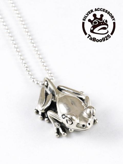 TaBoo925[アカメコガエルペンダント] (シルバーアクセサリー/シルバーアクセ/シルバー/シルバー925/Silver925/銀/タブー/蛙/カエル/かえる/ネックレス/ペンダント/メンズ/レディース/ユニセックス)