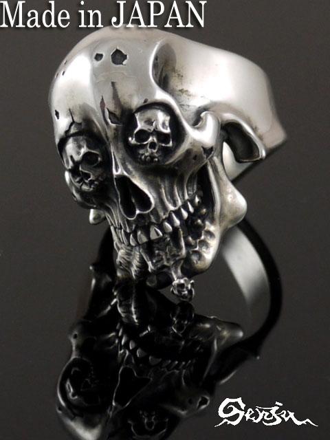 Senju[Rg-1Self-Discipline](/シルバーアクセサリー/シルバー925/Silver925/千手/千手観音/リング/指輪/メンズ/ユニセックス/スカル/骸骨/ドクロ/和物/舌/ベロ//センジュ/スカルリング)