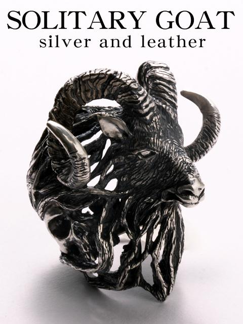 Wildlife Art Silver[SCURO Ring](シルバーアクセサリー/シルバーアクセ/シルバー/シルバー925/Silver925/銀/ソリタリーゴート/リング/指輪/メンズ/超重量級/動物/アニマル/ヤギ/山羊/スカル/骸骨/ドクロ)