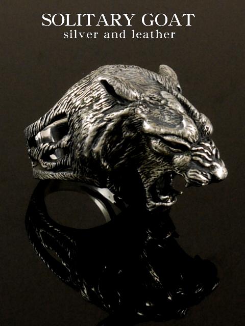 Wildlife Art Silver[TIGER Ring](シルバーアクセサリー/シルバーアクセ/シルバー/シルバー925/Silver925/銀/ソリタリーゴート/リング/指輪/メンズ/超重量級/動物/アニマル/虎/タイガー/)
