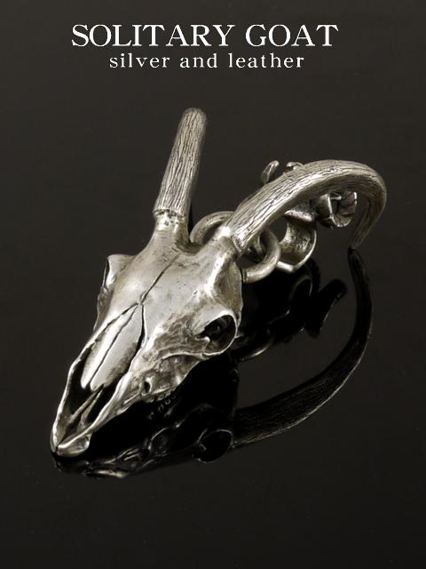 SOLITARY GOAT[Goat Skull Pendant](シルバーアクセサリー/シルバーアクセ/シルバー/シルバー925/Silver925/銀/ソリタリーゴート/ペンダント/ネックレス/メンズ/超重量級/スカル/骸骨/ドクロ/スカルペンダント/動物/山羊/ヤギ/アニマル)