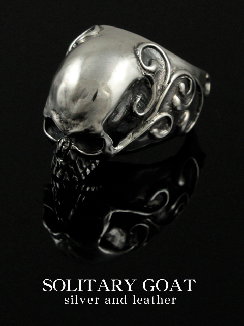 emblema[Arabesque Skull Ring](シルバーアクセサリー/シルバーアクセ/シルバー/シルバー925/Silver925/銀/ソリタリーゴート/リング/指輪/メンズ/超重量級/スカル/骸骨/ドクロ/スカルリング/アラベスク/唐草)