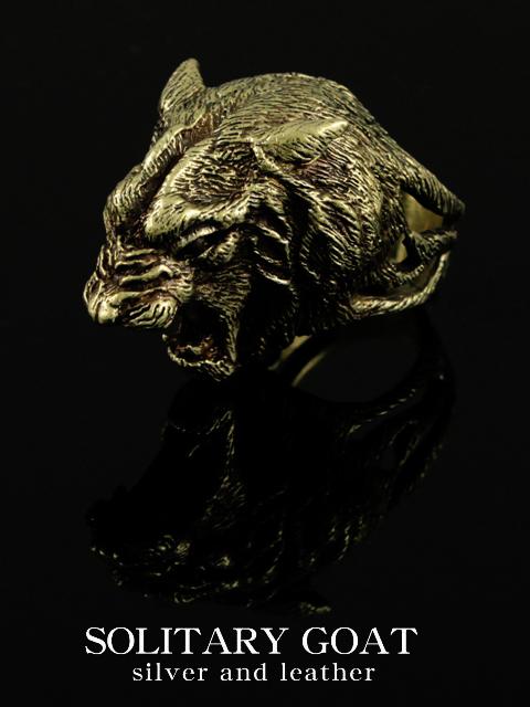 Wildlife Art Silver[TIGER Ring(真鍮 Ver)](シルバーアクセサリー/シルバーアクセ/シルバー/シルバー925/Silver925/銀/ソリタリーゴート/リング/指輪/メンズ/超重量級/動物/アニマル/虎/タイガー/)