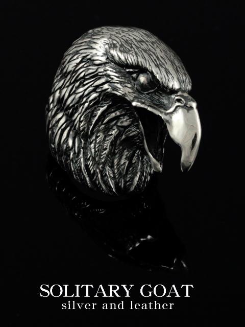 Wildlife Art Silver[EAGLE Ring](シルバーアクセサリー/シルバーアクセ/シルバー/シルバー925/Silver925/銀/ソリタリーゴート/リング/指輪メンズ/超重量級/動物/アニマル/イーグル/鷲/ワシ)