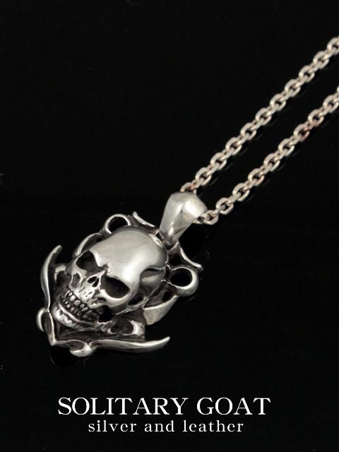 EMBLEMA[Gothic Skull Pendant](シルバーアクセサリー/シルバーアクセ/シルバー/シルバー925/Silver925/銀/ソリタリーゴート/ペンダント/ネックレス/メンズ/超重量級/スカル/骸骨/ドクロ/スカルペンダント/)