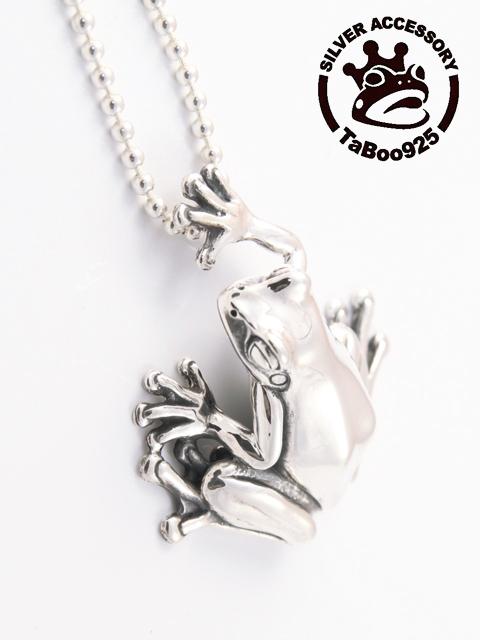 TaBoo925[モリアオガエルペンダント] (蛙/カエル/かえる/シルバーアクセサリー/シルバーアクセ/シルバー/シルバー925/Silver925/銀/タブー/ネックレス/ペンダント/レディース/ユニセックス)