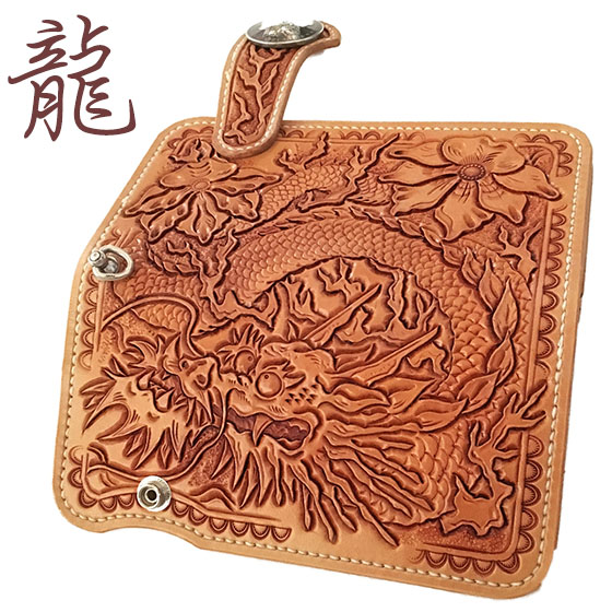 カービング財布 龍 ドラゴン 和柄 深彫り カービン ウォレット バイカーズウォレット 革 レザーウォレット ライダースウォレット