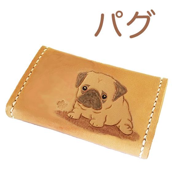 パグ犬 コインケース レディース かわいい 革 いぬ 小銭入れ カードケース パググッズ パグ雑貨