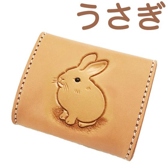うさぎ コインケース 小銭入れ かわいい メンズ レディースギフト牛革 本革 革本皮 レザーコンパクト 小型 可愛い ウサギ雑貨 うさぎグッズSpqUMGVzjL