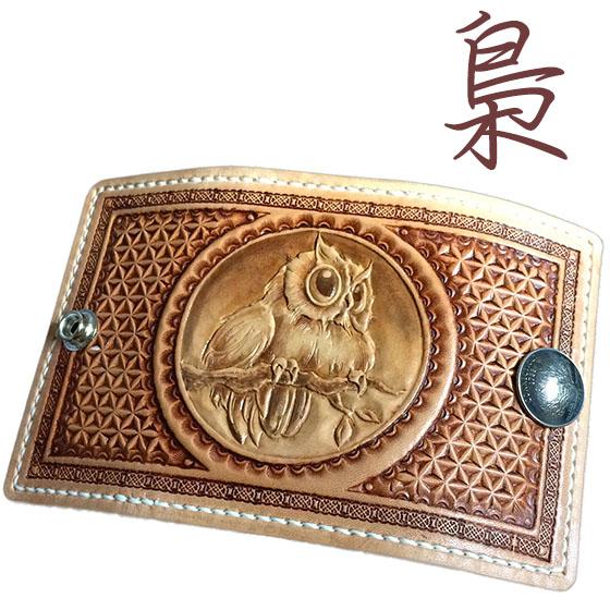 キーケース ふくろう 4連キーフック 革 レザークラフト カービングキーケース 鳥 本革 ハーマンオークレザー