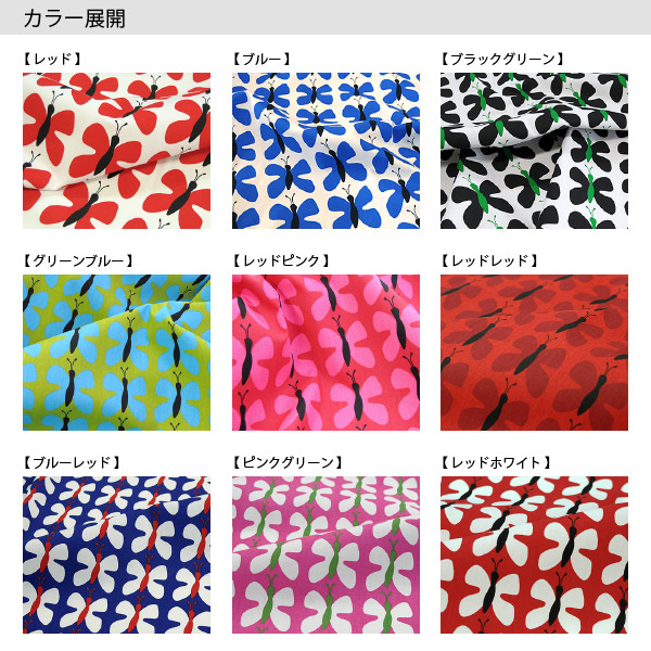 Cushion 45 x 45 cm TEXTIL ARVIDSSONS アルビッドソンズテキ style Fjaril Mini mini Butterfly