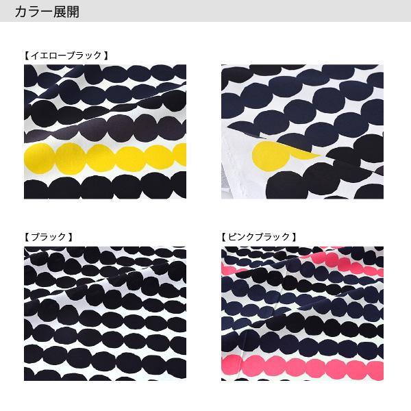 Sample half & half cut cloth marimekko Marimekko RASYMATTO rasymatto 70 × 50 cm Scandinavian fabrics / cloth