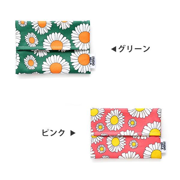 ポケットティッシュカバー STUDIO HILLA スタジオヒッラ kakkara デイジー