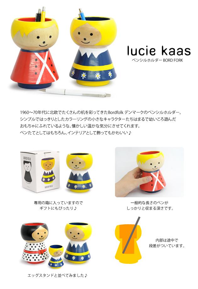 露茜 kaas 露西课程铅笔持有人斯堪的纳维亚小玩意笔站在木制的物体
