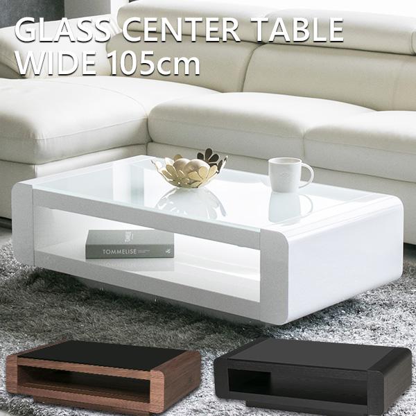 【送料無料】 センターテーブル 高級感 モダン ブラック ガラス テーブル ウォールナット ブラウン 105 apl-673 ガラステーブル おしゃれ 木製 黒 ローテーブル スタイリッシュ リビングテーブル 長方形 シンプル ウォルナット オーク