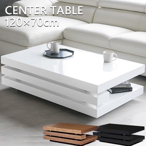 【送料無料】 センターテーブル 高級感 モダン ブラック ウォールナット 120 テーブル ローテーブル ブラウン 北欧 おしゃれ 木製 黒 シンプル スタイリッシュ リビングテーブル 長方形 ロータイプ