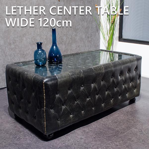 【送料無料】 チェスターフィールド テーブル 本革 ガラステーブル ヴィンテージ ブラック 総革 リバプール センターテーブル