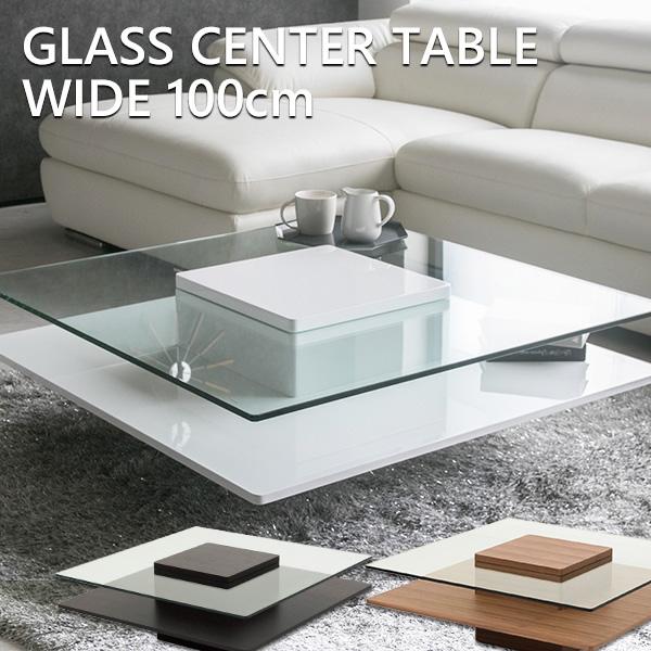 【送料無料】 センターテーブル 高級感 正方形 モダン ブラック ウォールナット 100 テーブル ローテーブル ブラウン ガラス ガラステーブル ガラス製 北欧 おしゃれ 木製 黒 シンプル スタイリッシュ リビングテーブル ロータイプ
