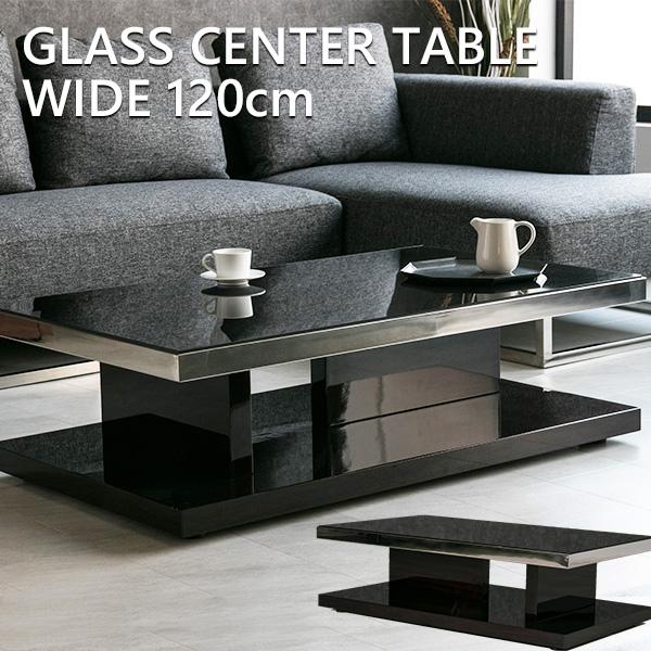 【送料無料】 センターテーブル 高級感 長方形 モダン ブラック エボニー 120 テーブル ローテーブル ブラウン ガラス ガラステーブル ガラス製 おしゃれ 木製 黒 スタイリッシュ リビングテーブル ロータイプ