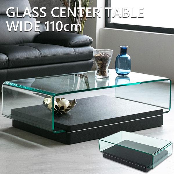 【送料無料】 センターテーブル 高級 ガラステーブル ガラス製 全面ガラス ローテーブル 110cm クリアガラス ブラック オーク 突板 テーブル モダン おしゃれ ブラック ガラス