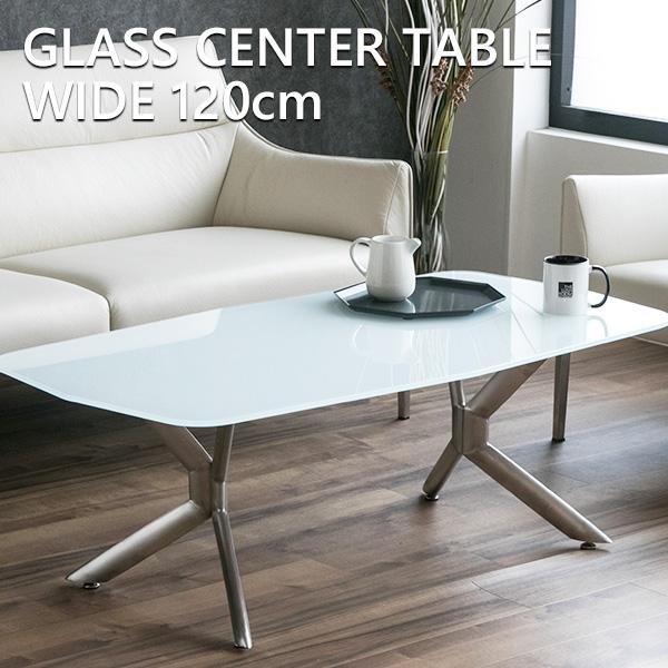 【送料無料】 センターテーブル ガラス 白 ホワイト ガラステーブル テーブル おしゃれ 120 高級感 ローテーブル リビングテーブル ステンレス シルバー 応接 スタイリッシュ